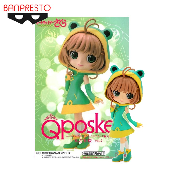 Banpresto Bandai Cardcaptor Sakura Clear Card Q posketSAKURA KINOMOTO-VOL.2(VER.A))Figure