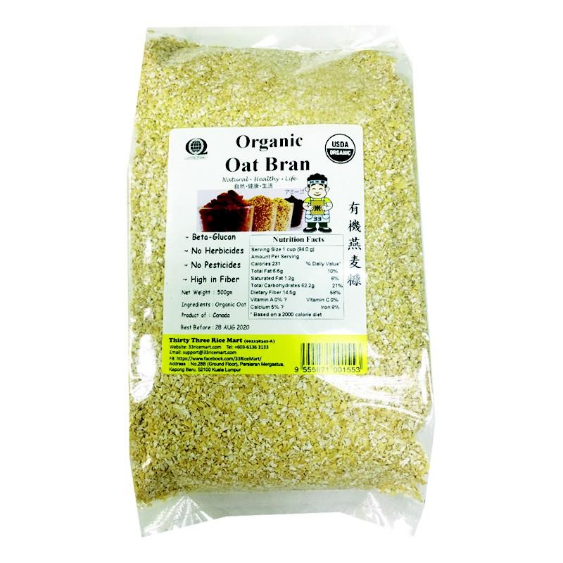Organic Oat Bran (500g) 有机燕麦糠
