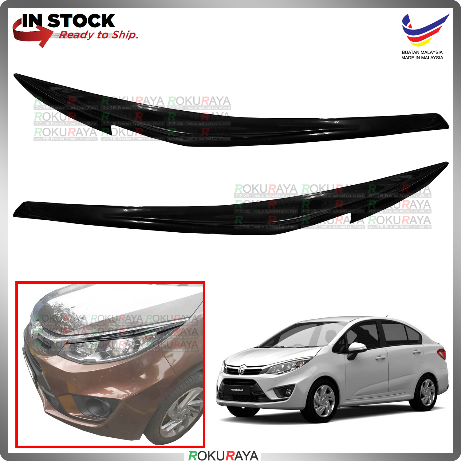 [BLACK] Proton Persona New VVT ABS Plastic Car Head Lamp Eye Lid Brow Cover Car Decoration Accessories Parts