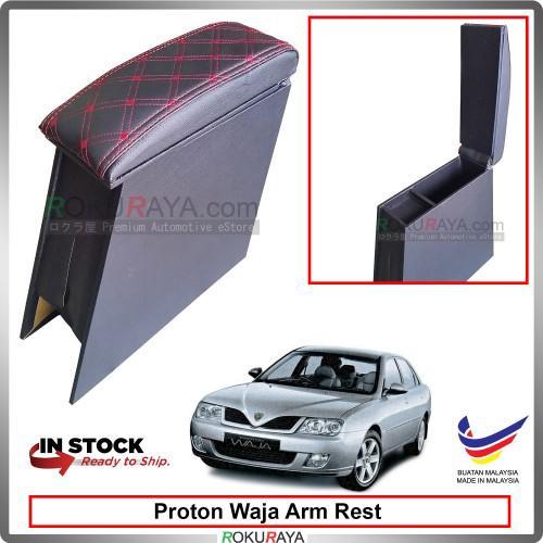 Proton Wira 4' Plywood PVC Armrest Center Console Box (Sponge+