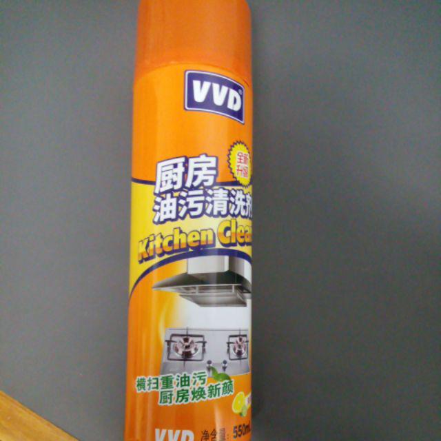 VVD 550ML MULTI-PURPOSE FOAM CLEANER KITCHEN CLEANER SPRAY