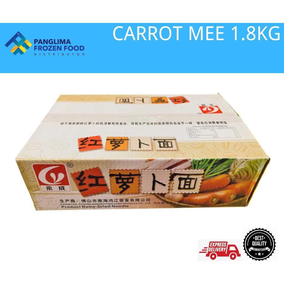 CARROT MEE (1.8KG)