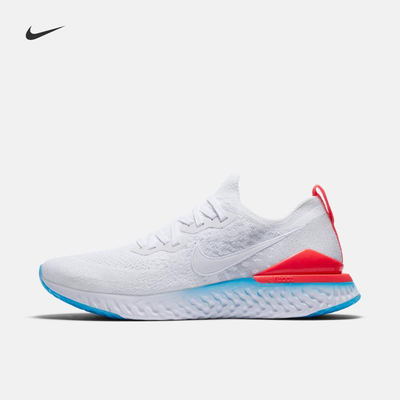 2c7f31e1ed Ready stock NIKE EPIC REACT FLYKNIT 2 Men's Running Shoes New Color ...
