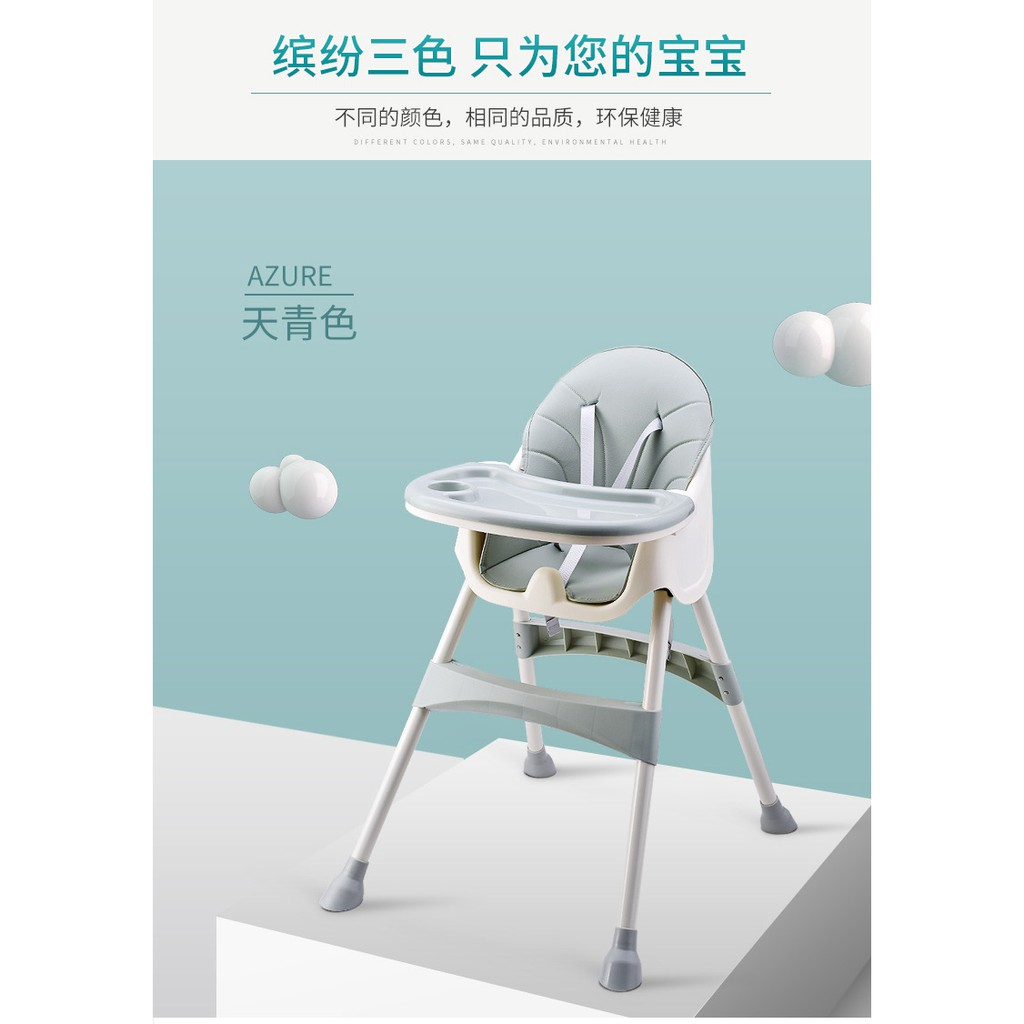 Picture of: Highchair Covers Cushions Baby Products Daysago Baby Dining Chair Booster Cushion Removable Kids High Chair Seat Pad Chair Heightening Cushion Chair Seat Pram Chair Pad Gray