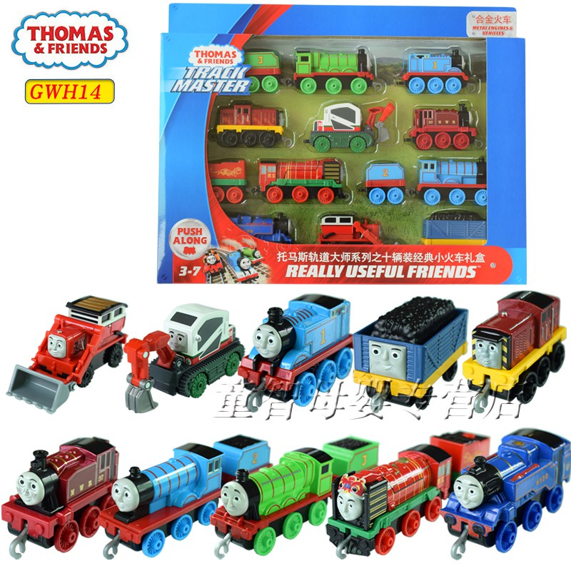 Thomas and Friends TrackMaster Push Along Thomas and Nia Cargo Delivery Playset