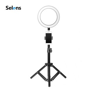 LED Ring Light Three-Stage Dimmable Selfie Light with 170 cm Tripod and Phone Stand Omnidirectional Angle Adjustment