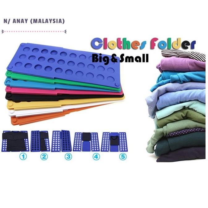 N/ANAY-IV: ALAT LIPAT BAJU SAIZ KANAK-KANAK & DEWASA Children Clothing Board KIDS & ADULTS