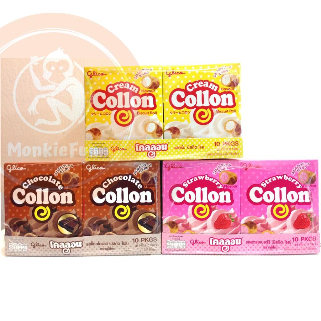 Thai Snack Glico Collon Biscuit Roll 54g Halal
