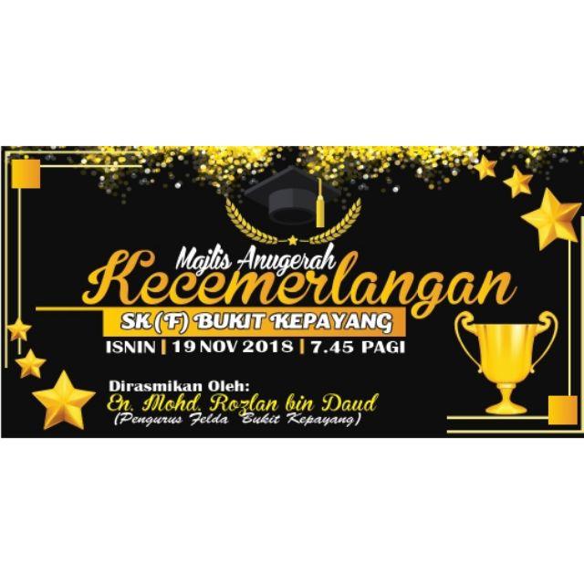 Banner Anugerah Kecemerlangan Shopee Malaysia