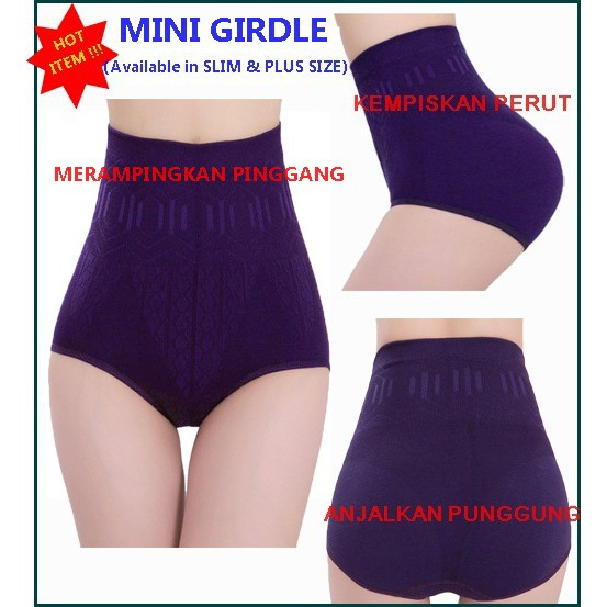 674aec8c6a4dd Cosway Ambrace Comfi Panty Girdle with Tummy Control