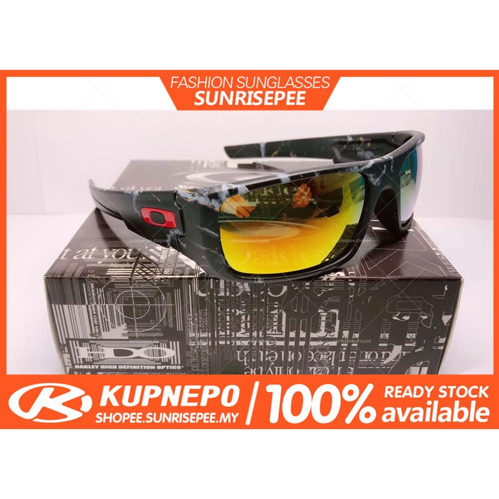 Oakley Sunglasses Polarized Crankshaft Shadow Camo Frame Fire Lens Sun  Glasses  2293ca0817