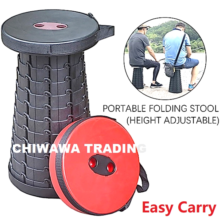 Retractable Portable Folding Plastic Stool Outdoor Camping Fishing Subway Stool Easy Carry Telescopic Contraction Picnic