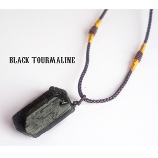 SALE! EMF Protection Black Tourmaline Adjustable Natural