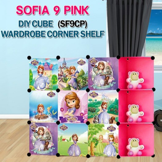 SOFIA PINK 9C DIY Rack Storage Cabinet Wardrobe Corner Rack With Almari Hanger (SF9CP)