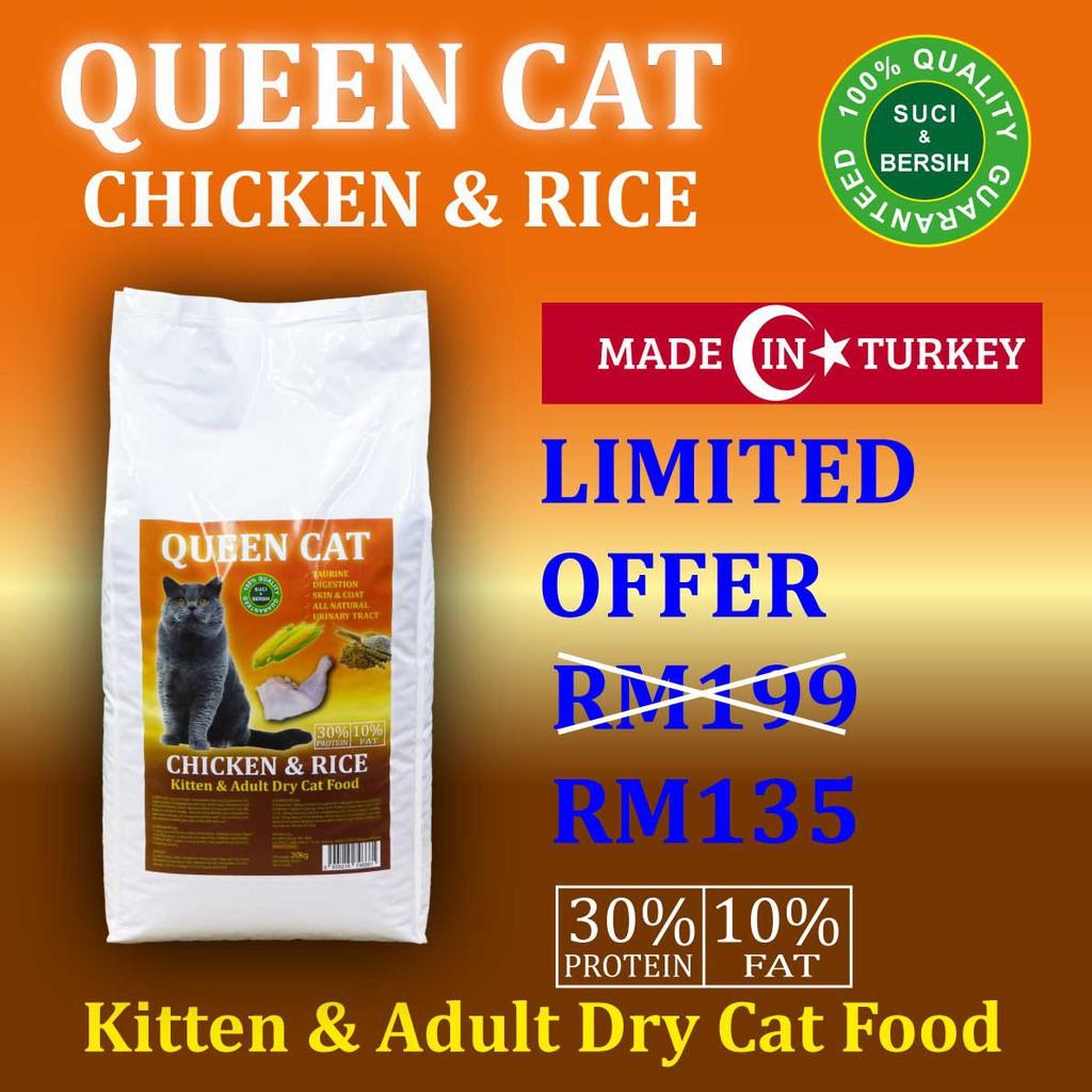 QUEEN CAT Chicken & Rice Cat Food 20kg | Makanan Kucing Berkualiti | Made In Turkey