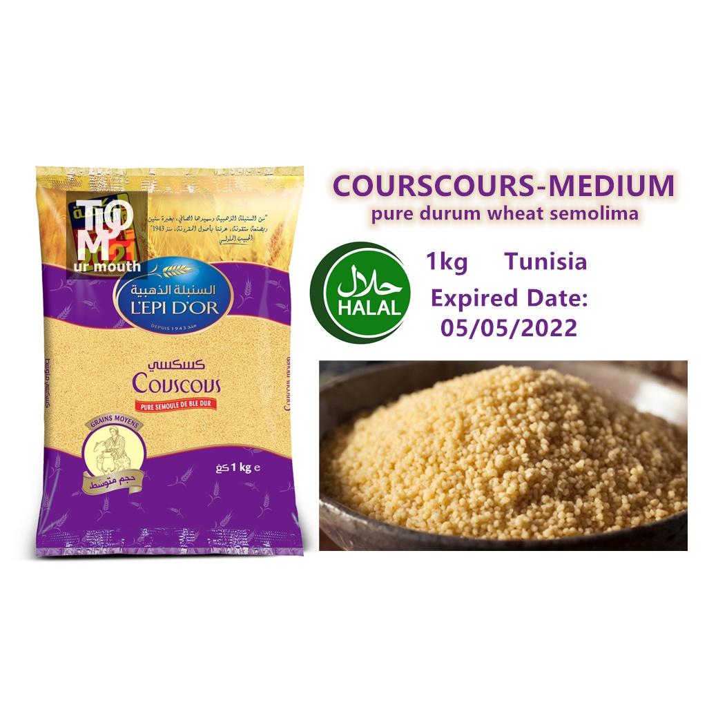 NEW STOCK couscous 1kg