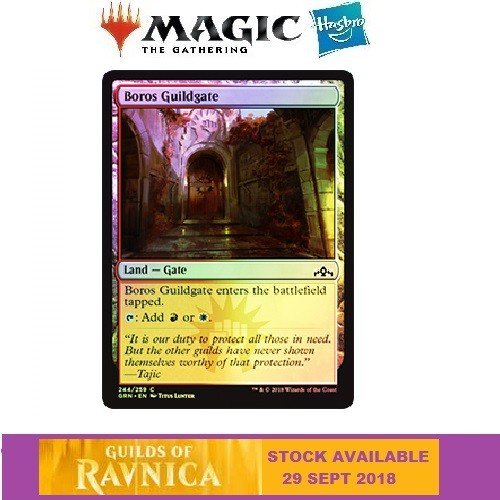 Magic the Gathering - Boros Guildgate Foil