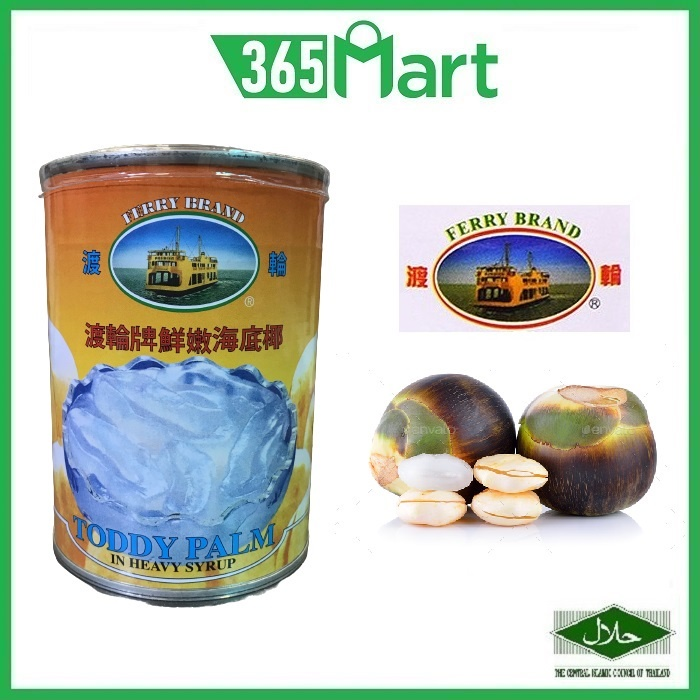 FERRY BRAND Toddy Palm in Heavy Syrup 565g HALAL by 365mart 365 Mart
