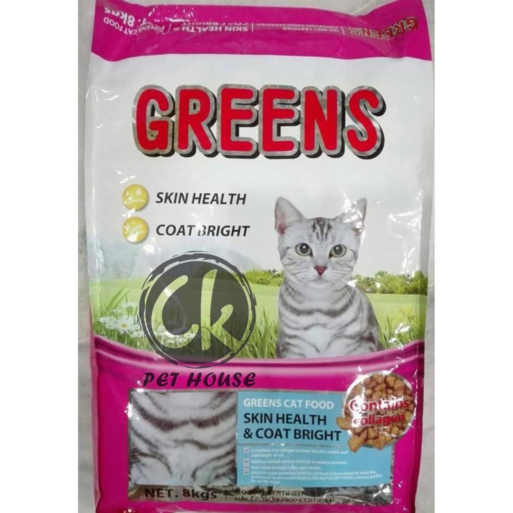 Makanan Kucing Greens 8kg Skin Amp Coat Fast Delivery