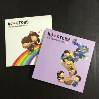 pre loved hj ♡ story shopee