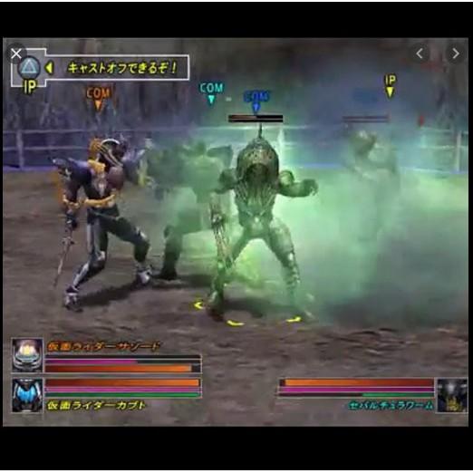 PS2 Game Kamen Rider Kabuto, Japanese version, Fighting Game