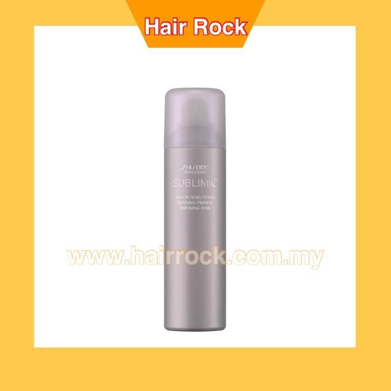 Shiseido SMC SALON SOLUTIONS LEADING PRIMER (THINNING HAIR) 170G