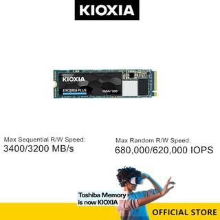 KIOXIA EXCERIA NVMe 500GB PCIe 3.0 Gen3x4 M.2 2280 SSD