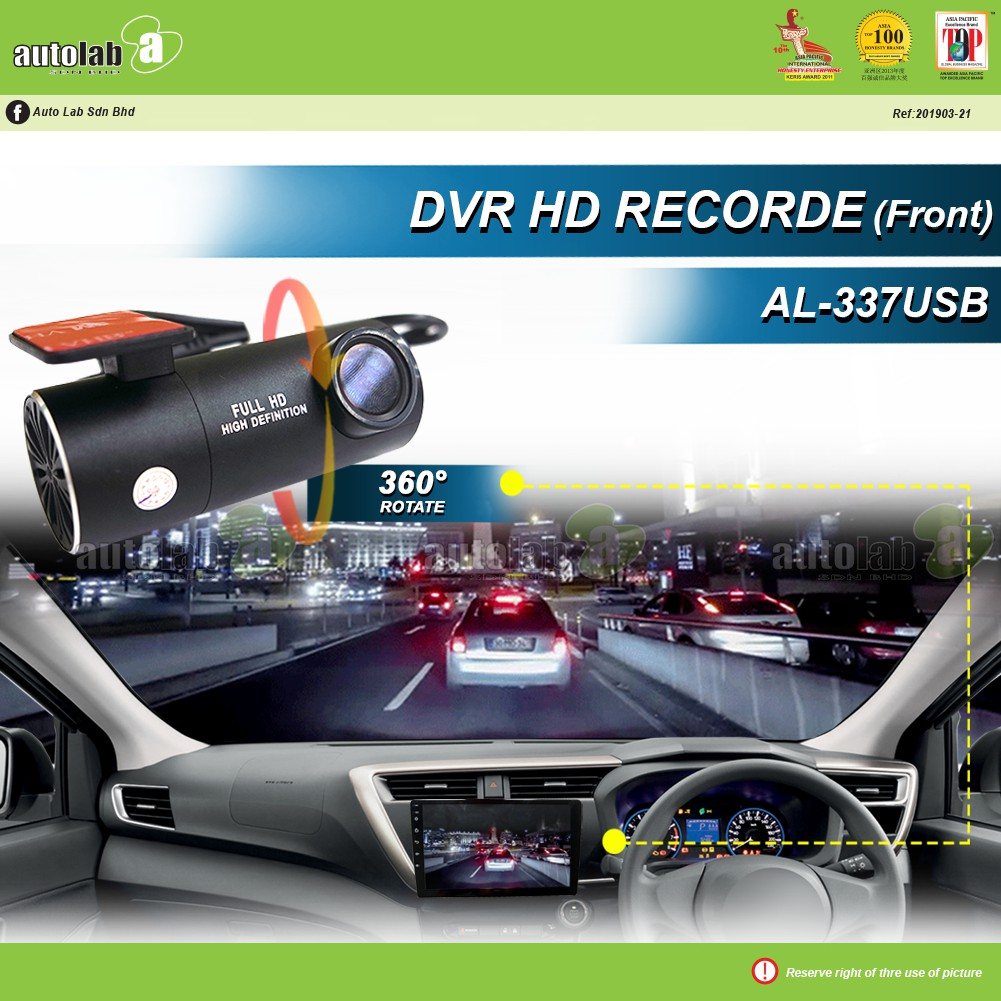 DVR HD Front Recorder Camera (Chinese Version) - AL-337USB for Android Player Only