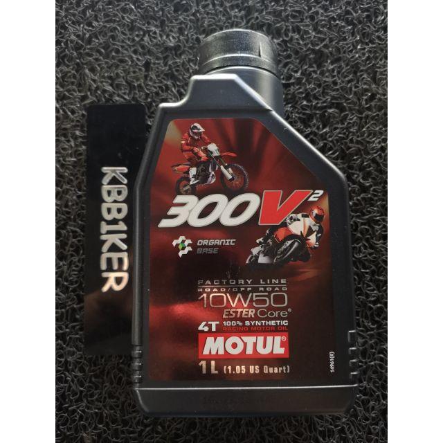 Motul 300V 2 10W 50 Ester Core 100% Original
