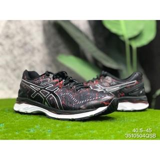 nieuwe authentiek hete nieuwe producten uk goedkope verkoop Original Asics GEL-KAYANO Men Running Sneakers Shoes Clearance