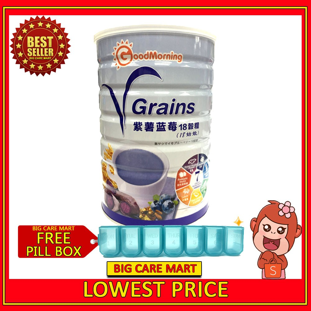 Good Morning VGrains 18 Grains 1kg [Free 7-Day Pill Box]