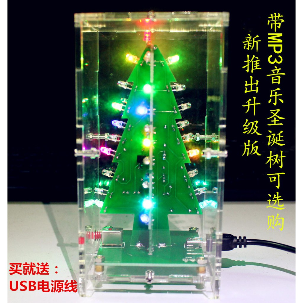 Cd4060 Dream Light Led Diy Kit Birthday Gift Suite Electronic Shaped Flash Lamp Circuit Board Production Brand Shopee Malaysia