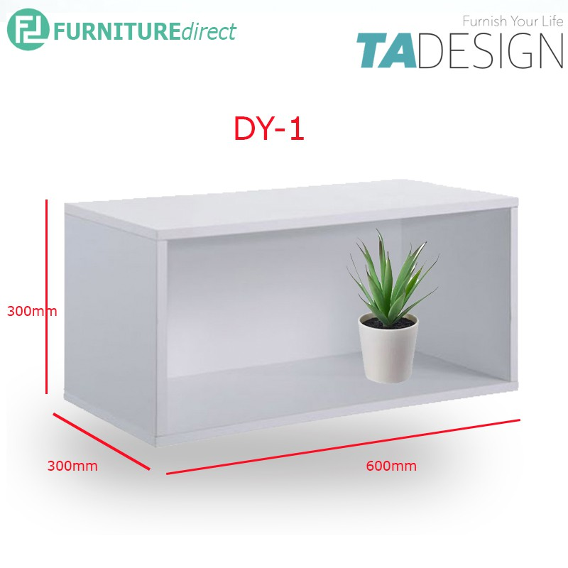 DIYA wooden DIY wall mounted stackable storage cube cabinet  book shelf display cabinet/ storage cube cabinet