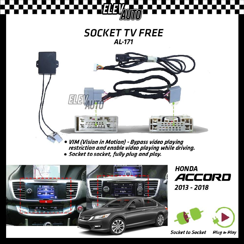 Honda Accord 2013-2018 Socket TV Free (Bypass VIM) Aux In AL-171