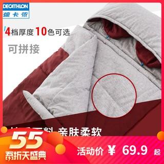 low cost 76658 34682 Decathlon outdoor camping adult sleeping bag travel cotton indoor  thickening win