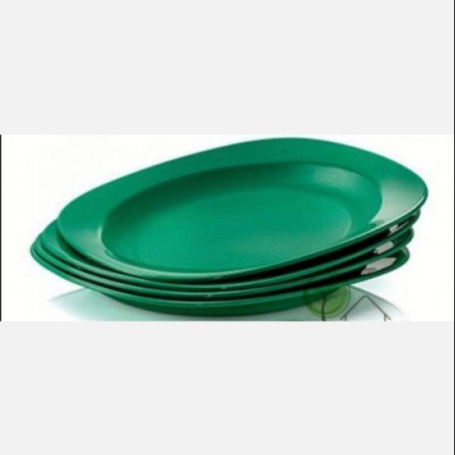 ❤️2021❤️ Tupperware Emerald Plates(4pcs)