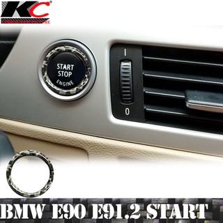 Car Engine Start Stop Button Replace E90 E70 BMW F30 F10 F34 f11 X1