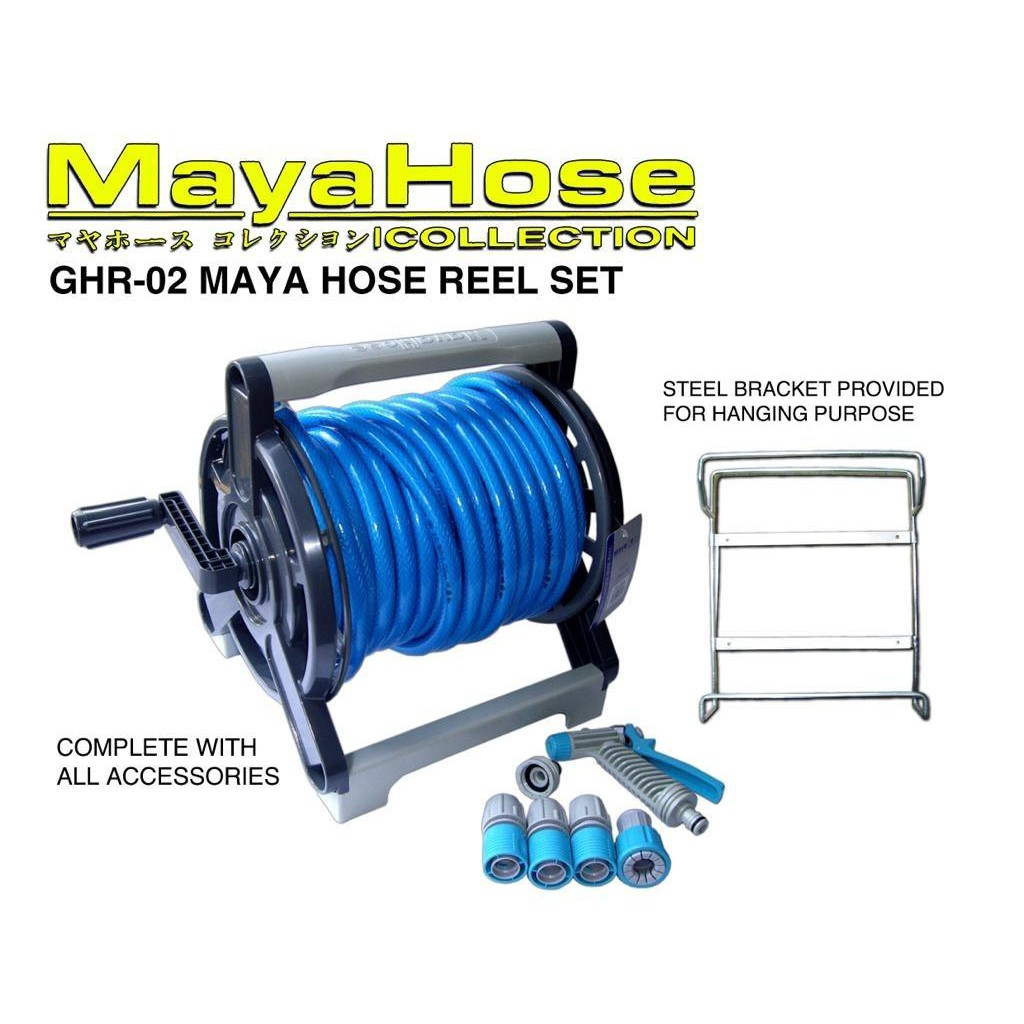 ORIGINAL MAYA Garden Hose Reel Set (20M) With Wall Mounted Bracket