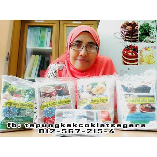 DSheikh Tepung Kek Moist Segera (SAIZ BESAR / Hasil Masakan ~1.3kg)
