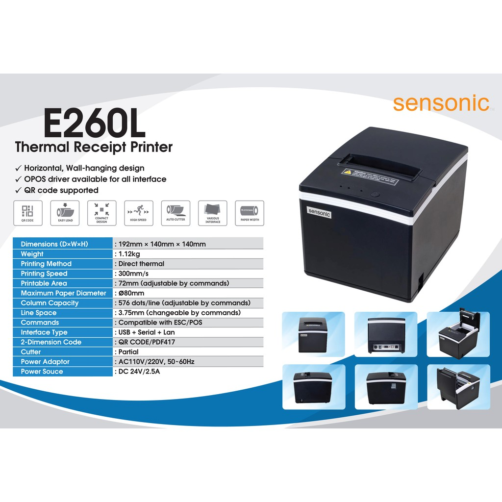 SENSONIC E260L (USB+SERIAL RS232+LAN) THERMAL RECEIPT PRINTER