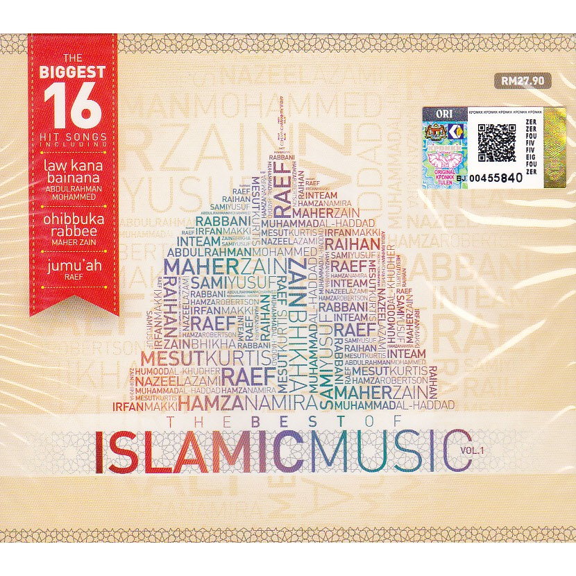 (CD) THE BEST OF ISLAMIC MUSIC VOL  1 CD