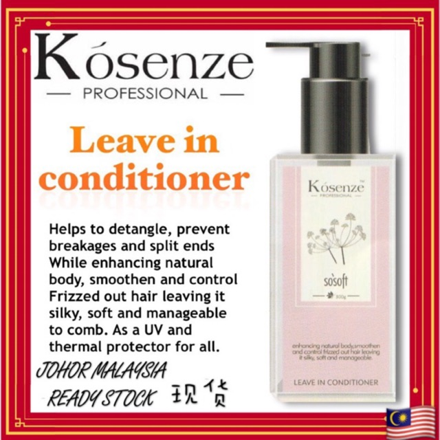 Malaysia Store Kosenze Sosoft Leave In Conditional Qq霜 Shopee Malaysia