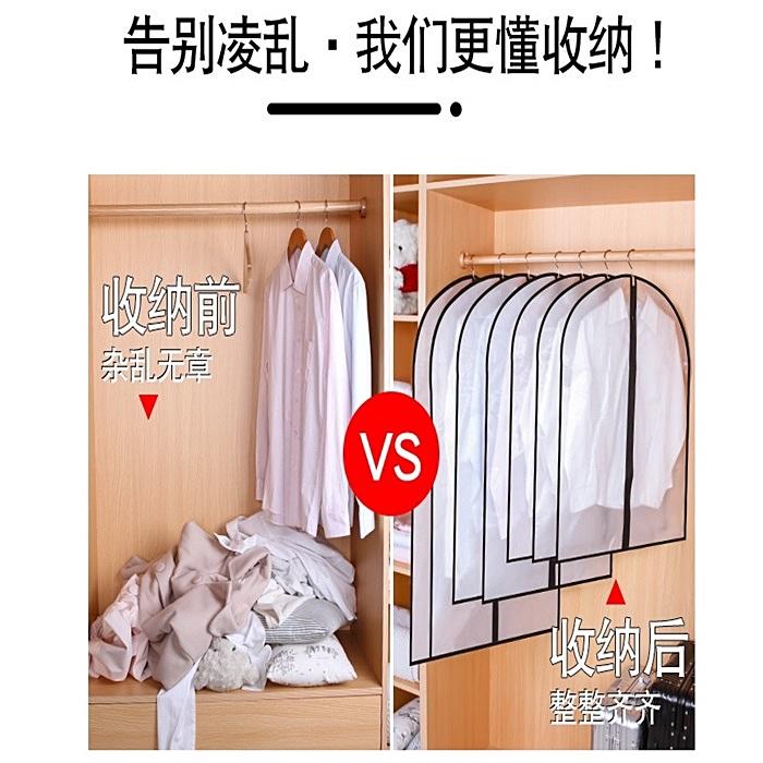 MALAYSIA] BEG PAKAIAN ELAK HABUK Dust-proof Cloth Cover /Dress Garment Bag