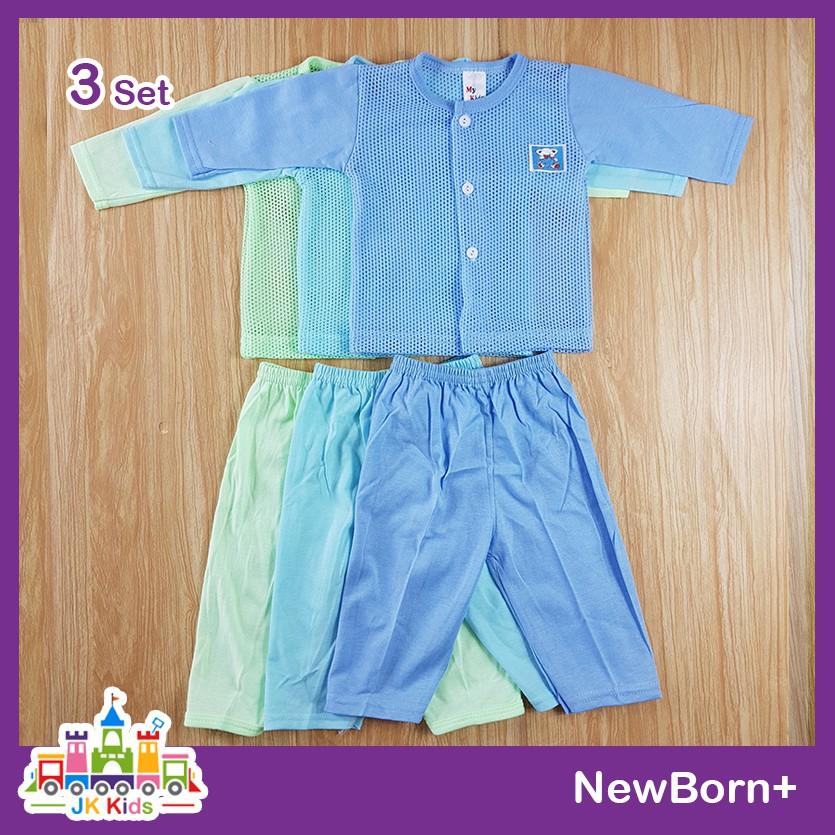 c4d47404ca6c Anakku New Born Baby Gift Set - Robot (5 Pcs)