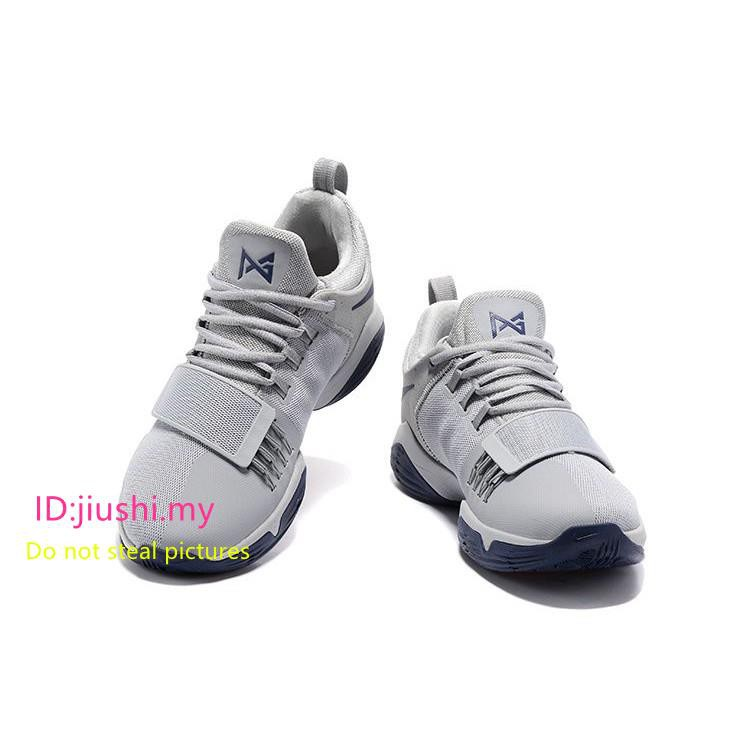 b6eea9d9ae8a Nike Zoom PG 1 EP Glacier Grey Armory Blue 878627-044 New