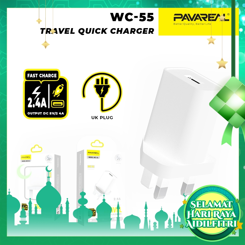 PAVAREAL PA-WC55 Smart Chip Wall Travel Quick Charger Fast Charging 2.4A USB Output Fire Prevention Safety & Stable