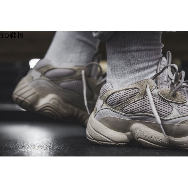 factory price a5802 06f66 100%original Adidas Yeezy Desert Rat 500 Blush Running Shoes Unisex