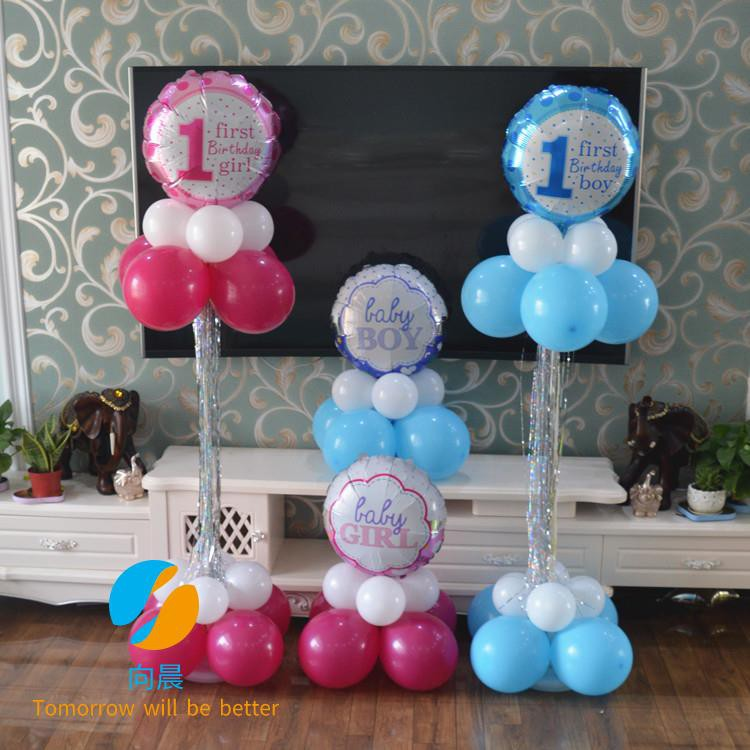 Childrens Birthday Decorative Balloon Column Road Lead To 1 Year Old Boy And Girl Birthday Party Layout Hotel Family Ga