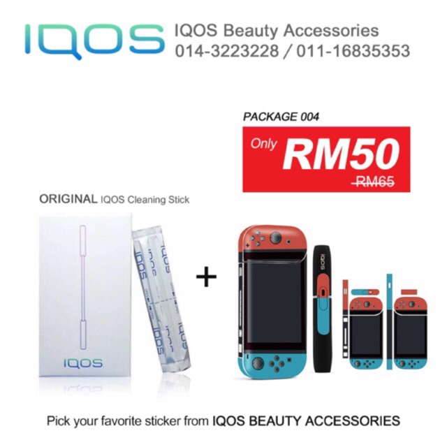 IQOS Limited Package Stock