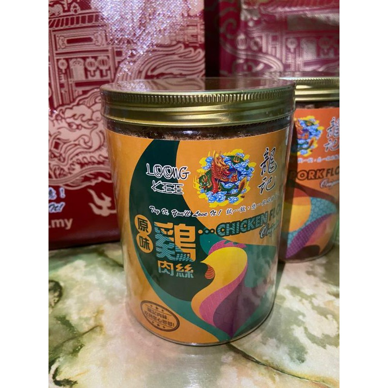 Loong Kee 龙记肉丝 100g/250g